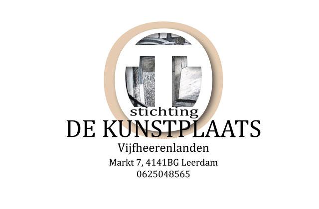Kunstplaats Leerdam